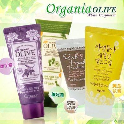 White Cospharm Olive橄欖保濕護手霜/護足霜 / WELCOS滋潤護手霜 ☆巴黎草莓☆
