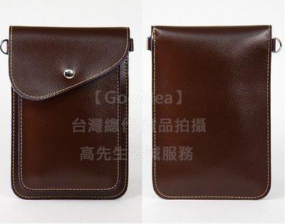 【GooMea】3免運Samsung 三星 S10 Lite 6.7吋 雙層斜背 掛脖 掛頸 皮套 手機袋 保護套 多色