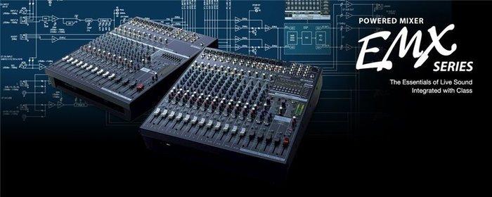 造韻樂器音響-JU-MUSIC- 全新 Yamaha EMX 5016 CF 16軌 高功率 混音器 效果器