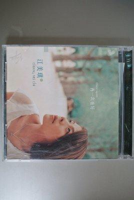 CD ~ 江美琪 再一次也好 ONCE AGAIN ~ 2002 VIRGIN VD0206