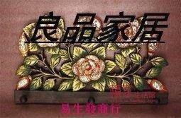 【易生發商行】泰國工藝品實木雕彩繪衣帽...