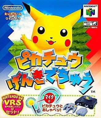 N64 皮卡丘你好嗎! 麥克風同捆版 (哈囉! 皮卡丘) (神奇寶貝 寶可夢) 純日版 全新品