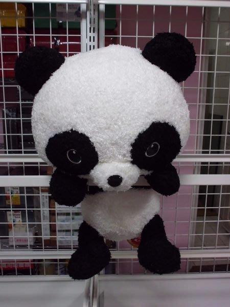 GIFT41 土城店 市伊瓏屋 日本進口 動物園 熊貓 貓熊 團團 圓圓 圓仔 絨毛玩偶 中