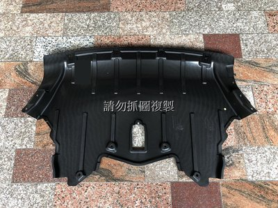 BMW X5 E70 小改款 10-13 全新 引擎下護板 另有內龜板 後視鏡 升降機 三角架 避震器 水箱 冷排 風扇