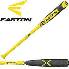 "Easton Beast X Hyperlite -12( 2 1/4"")  32""/20 oz LLB比賽球棒 現貨"