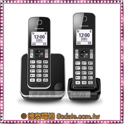 Panasonic 無線電話【KX-TGD312TWB】【德泰電器】