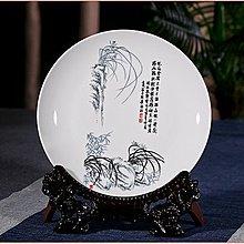 景德鎮陶瓷器 擺件梅蘭竹菊掛盤 蘭款 開心陶瓷163