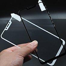 狠便宜*ASUS Zenfone 5 5Z ZS620KL ZE620KL 6.2吋 滿版 9H 鋼化玻璃 保護貼