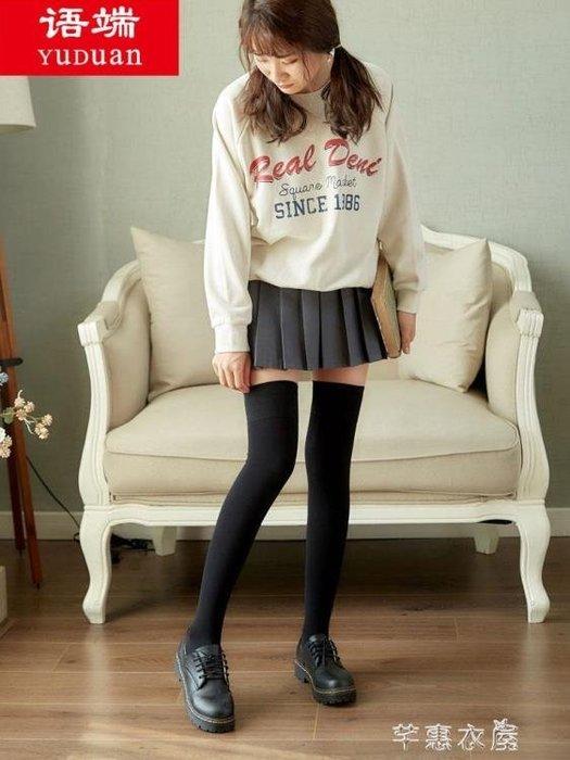 過膝襪 過膝襪子女薄款韓國日繫長筒高筒長襪大腿絲襪半截防滑