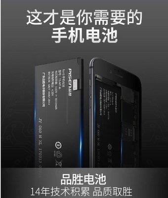 【加大容量、壽命、解決降頻 三大保證再保固一年 】蘋果 iphone 6S 電池 送拆機工具 apple 零循環 全新