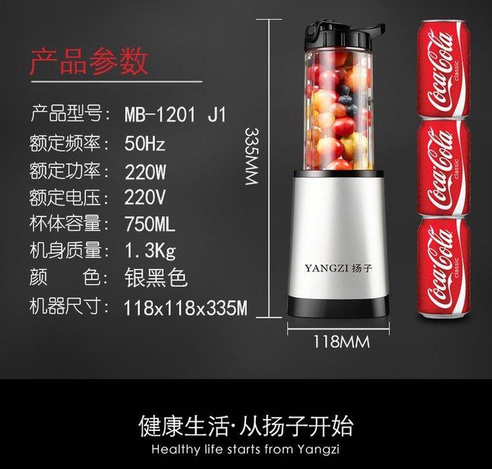 榨汁機 家用多功能榨汁機全自動迷你便攜小型果蔬炸果汁機