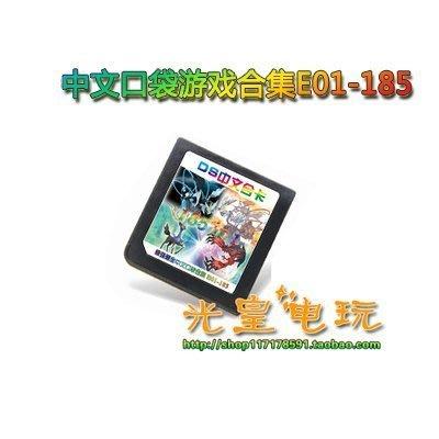 #現貨 NEW3DSLL NDS游戲 口袋黑白2瑪麗 惡魔城 迷失蔚藍系列中文合 生日禮物 禮物交換 便宜出清 遊戲卡-SGC9218