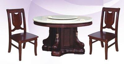 高級餐廳 現代簡約 大理石面 大理石餐桌 4.3尺圓石餐桌(4)屏東市 廣新家具行
