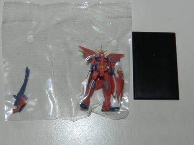 Gundam Collection Vol3 - P3 GAT-X303 神盾高達 1/400 無蛋紙