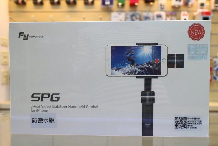 【日產旗艦】新款 飛宇 Feiyu SPG 防潑水版 IPHONE 手機穩定器 錄影 直播 三軸穩定器 先創公司貨