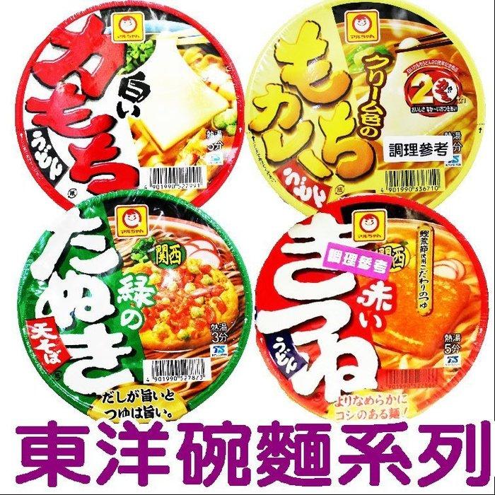 舞味本舖 日本 東洋碗麵系列 麻糬烏龍麵 豆皮烏龍麵 咖哩麻糬烏龍麵 天婦羅長蔥 經典熱銷