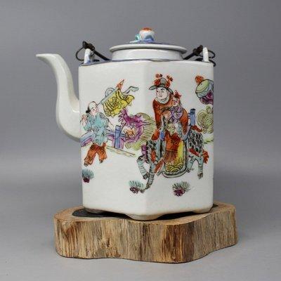 晚清同治粉彩麒麟送子茶壺