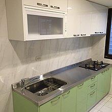 艾尚佳廚具 實在的價格實在的品質!!!白鐵檯面+結晶門+木芯桶身上下櫃240CM+喜特麗三機 完工價41300元