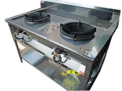 《利通餐飲設備》2口-炒台+銅面一般快速爐*2 雙口炒台 另有~西餐爐~高湯爐~快速爐平口爐