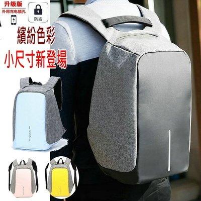 時尚型男必備 色彩繽紛 防盜耐刮防水貼心USB充電接頭 雙肩包後背包 新款電腦包 旅行必備休閒包(8798S現貨+預購)