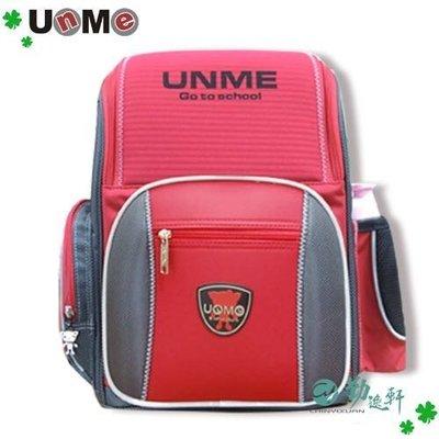 ♪ノ勤逸軒♪ノ就愛MIT。台灣製造【UnMe】多功能立體後背書包/紅色-熱銷商品搶便宜↘