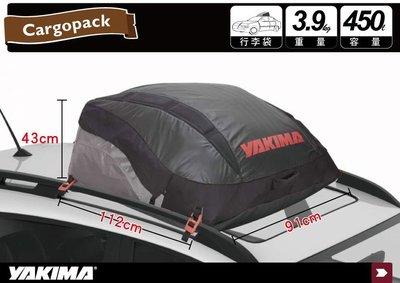 【山野賣客】YAKIMA Cargopack 軟式行李袋 車頂 行李包 車頂箱 太空包 置物包 行李箱