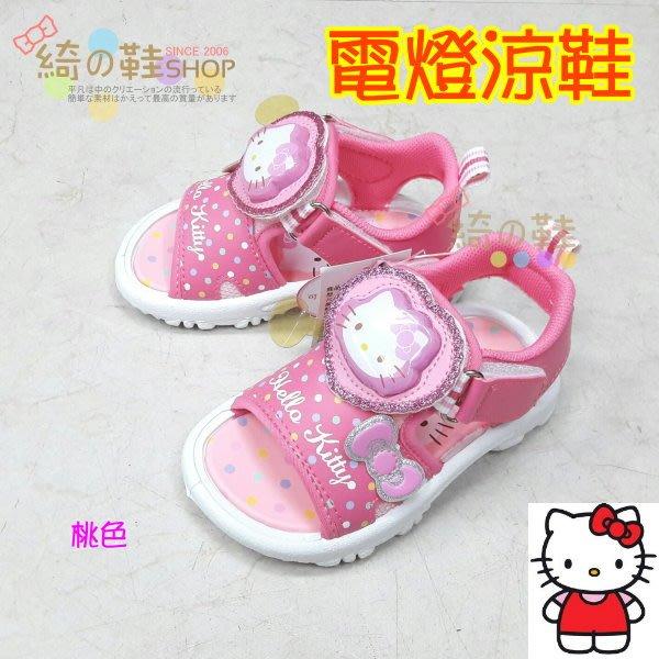 ☆綺的鞋鋪子☆HELLO KITTY.凱蒂貓818 桃色 111 電燈涼鞋/女童涼鞋/舒適運動涼鞋.台灣製