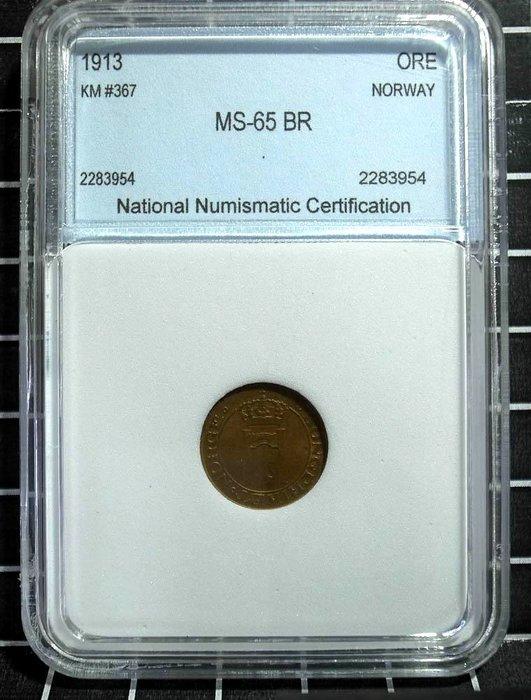 評級幣 挪威 1913年 1 ORE 鑑定幣 NNC MS65BR