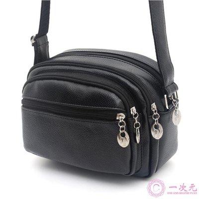 側背包 中年女包媽媽包休閒軟皮多層防水包手機零錢包中老年人單肩斜挎包 現貨