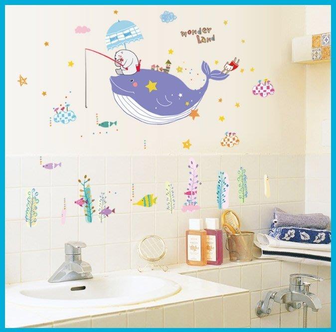 壁貼工場-SK7022 三代大號壁貼壁貼 貼紙 牆貼室內佈置 卡通魚 鯨魚 熊