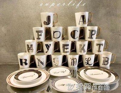 陶瓷杯 新品北歐風高級感英文字母骨瓷馬克杯描金邊咖啡杯情侶早餐杯水杯