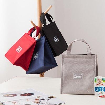 小號鋁箔加厚飯盒包帶飯袋女手提袋保溫袋便當手提包手拎便當包 戶外野營野炊飯盒袋子保溫三角形款