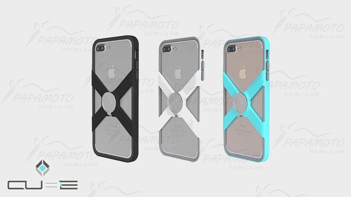 Intuitive Cube X-Guard for iPhone 8+ 7+ 6+ 5.5吋 保護殼