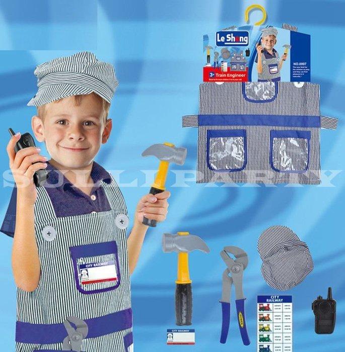 雪莉派對~鐵路工程師 萬聖節派對 聖誕節派對 職業表演服 兒童變裝 職業造型服 兒童維修員 火車維修員