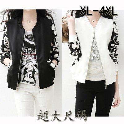 超大尺碼韓版女裝夾克秋裝外套長袖上衣  XL-4XL F306