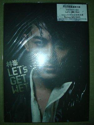 林峰 LET'S GET WET CD+DVD 粵語 全新未拆 (現貨)