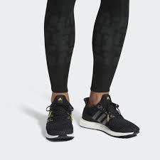 ADIDAS ULTRA BOOST 4.0 編織 滿天星 黑白 反光 針織 慢跑 馬牌 男鞋 BB6220