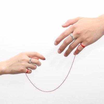 52赫茲情侶戒指一對純銀男女對戒形影不離星辰五十二hz的鯨戒指環