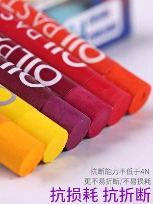橙子 MUNGYO盟友油畫棒48色蠟筆幼兒園兒童畫筆安全無毒填涂色鴉油畫棒36色24色專業中粗重彩油化棒可水洗