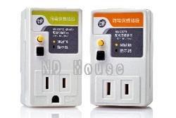 士林電機 漏電插座 NV-CS T2 (接地型) 插座保護座 110V 15A 居家安全 防漏電插座