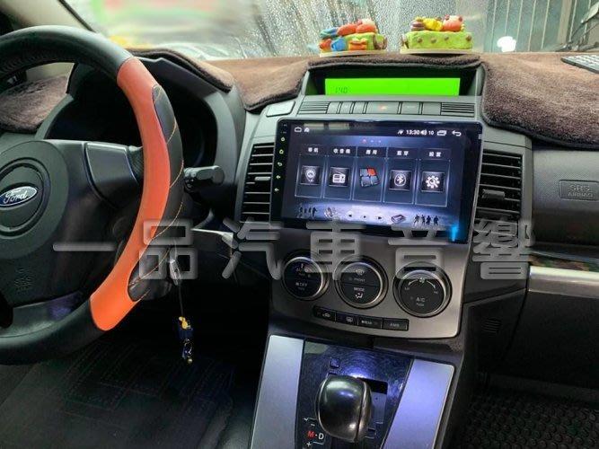 一品. MAZDA 馬5 福特 i-MAX 專用9吋安卓主機.8核心 正版導航 網路電視JHY ACECAR JF