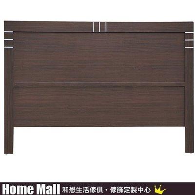HOME MALL~奧斯卡單人3.5尺床頭片(胡桃/柚木/山毛/白橡色) $1100~(自取價)5E