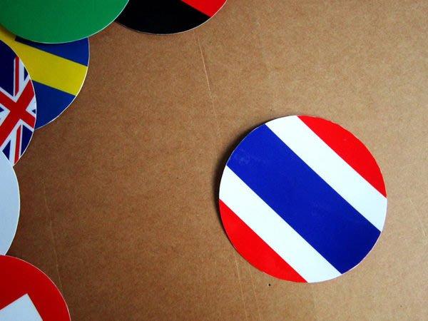 【衝浪小胖】泰國旗圓形登機箱貼紙/抗UV防水/Thailand/世界多國款可客製