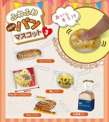 【鉛筆巴士】限量!日本原裝 仿真麵包軟軟掛飾-1個 JDream吊飾鑰匙圈squishy轉蛋扭蛋紓壓減壓JP07018