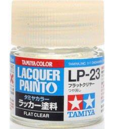 【TAMIYA LP-23】油性 消光 硝基 模型漆 手工藝 透明色保護漆 10ml 82123 新北市