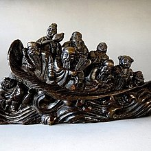 【 金王記拍寶網 】J3014  中國近代銅雕  宣德年製款 八仙過海 銅雕一尊 罕見 稀少