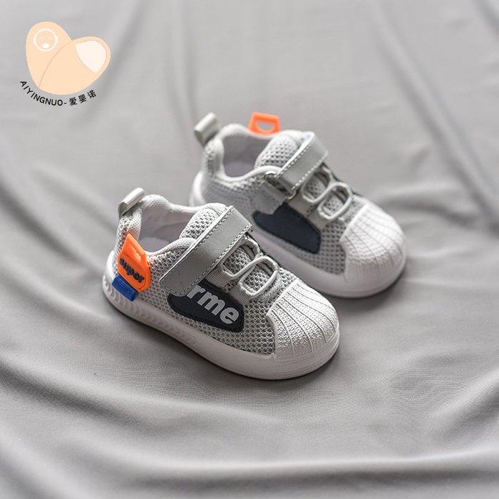 爆款--童鞋男童1-2歲嬰幼兒軟底學步鞋男寶寶運動鞋透氣女童板鞋小白鞋#寶寶鞋子#透氣#軟墊#男女童鞋