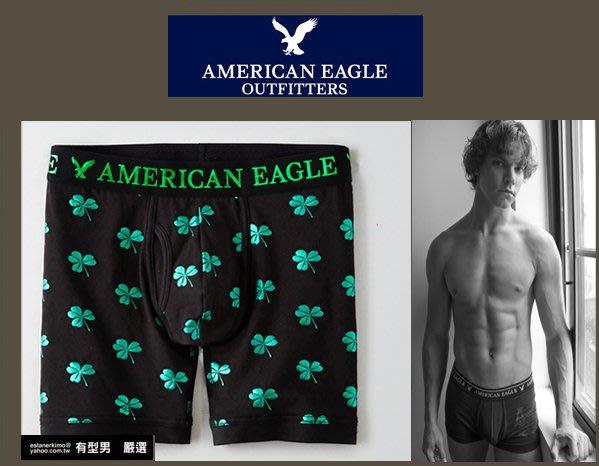 有型男~ AE American Eagle VS CK內褲 長版幸運草四角褲 XS S M L 貝克漢 NMD 潮流
