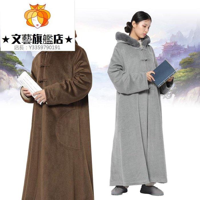 預售款-WYQJD-冬季大衣帶袖打坐披風雙層毛絨禪修披風居士服僧服僧衣風衣*優先推薦