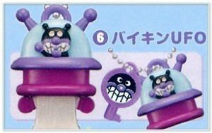 Bandai 麵包超人 鎖頭公仔匙扣吊飾 Part 2 (細菌小子太空船)